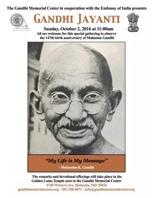 primary-Gandhi-Jayanti-1474559617