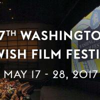 primary-27th-Washington-Jewish-Film-Festival-1485535018