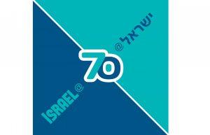Yom Ha'Atzmaut Family Israel Festival