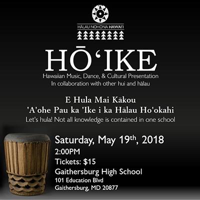 Hula Hoike 2018