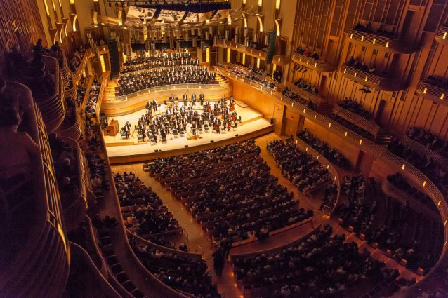 A long view of The Music Center at Strathmore's majestic Concert Hall where the Baltimore Symphony Orchestra performs.