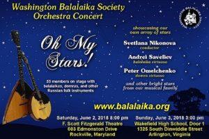 Oh, My Stars!