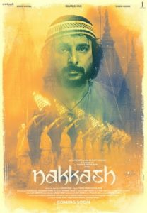 """Nakkash"" (The Craftsman) will be shown at 9 p.m. Saturday, Sept. 8, at Montgomery College's Parilla Performing Arts Center."