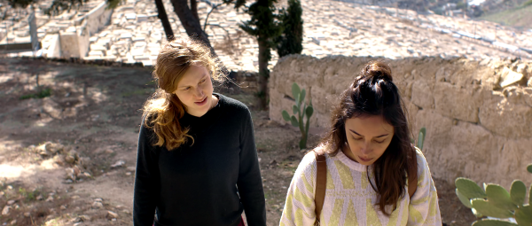 """The award-winning film """"Red Cow,"""" Tsivia Barkai Yacov's directorial debut, is the story of a teenage girl's personal awakening against the backdrop of an East Jerusalem settlement."""