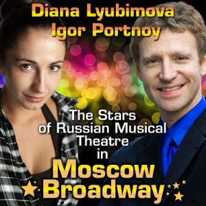 Moscow Broadway