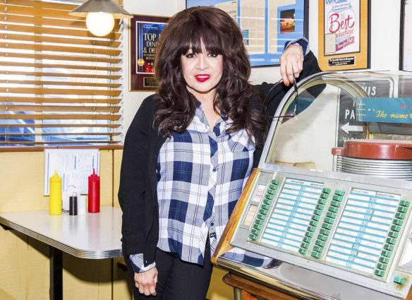 As youngsters, Ronnie Spector and her cousin Nedra Talley would go to City College and dance to Little Richard on a jukebox – where many of their hit songs may now be found.
