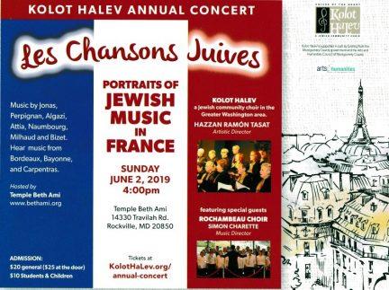 Kolot HaLev Presents Les Chansons Juives: Portrait...