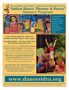 Indian Dance Theater & Poetry Summer Program