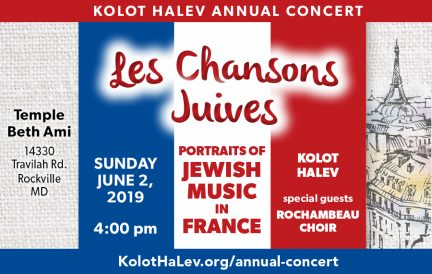 "Kolot HaLev Annual concert: Portraits of Jewish Music in France ""Les Chansons Juives"""