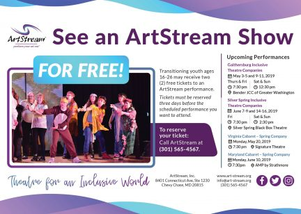 See an ArtStream Show for FREE!