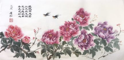 Chinese Brush Painting classes in Takoma Park, Roc...