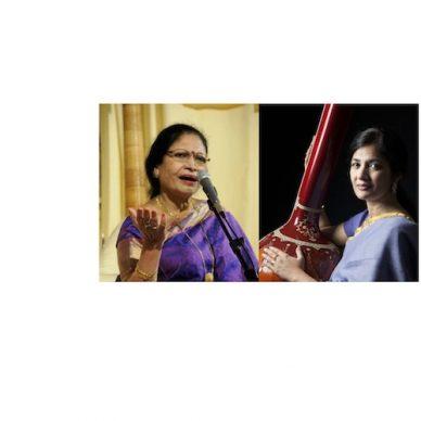 Hindustani Classical Vocal Music
