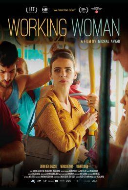 Working Woman (Israeli film), CinemaJ