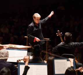 BSO Presents Brahms Symphony No. 4