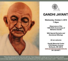 Gandhi Jayanti - 150th Birth Anniversary Observance of Mahatma Gandhi