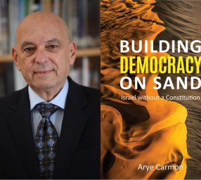 Author Talk: Building Democracy on Sand: Israel Without a Constitution