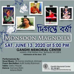 Monsoon Magnolia: Bangla Music, Dance and Verse