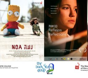 [CANCELLED] Film Festival: Israeli Student Shorts