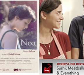 Stories from Israel: Screenings of Israeli Student Short Films Part 2