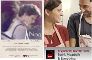 Stories from Israel: Screenings of Israeli Student...