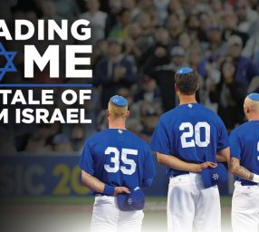 Virtual Film Discussion - Heading Home: Tale of Team Israel