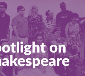 ArtStream - Spotlight on Shakespeare