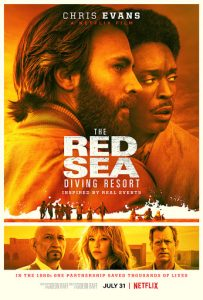 Cinema J @ Home Presents: The True Story Behind Netflix's Red Sea Diving Resort