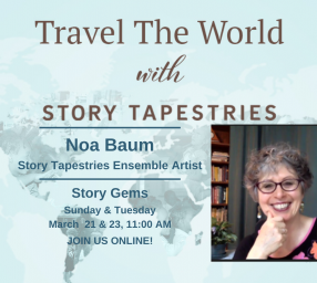 Travel the World: The Fastest Plane - Story Gems with Noa Baum