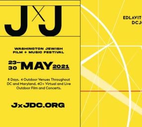 JxJ Events at the Bender JCC