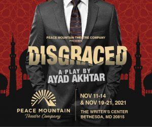 Disgraced by Ayad Ahktar